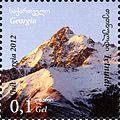 Stamps of Georgia, 2013-12.jpg