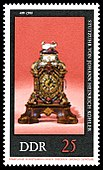 Stamps of Germany (DDR) 1975, MiNr 2059.jpg
