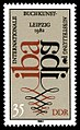 Stamps of Germany (DDR) 1982, MiNr 2698.jpg