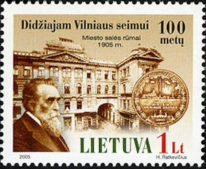 Seimas - Postage stamp commemorating the Great Seimas of Vilnius