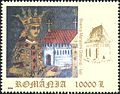 Stamps of Romania, 2004-054.jpg