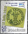 Stamps of Romania, 2006-095.jpg