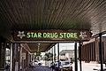 Star Drug Store (4784755818).jpg
