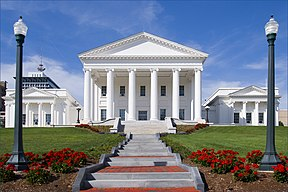State Capitol of the Commonwealth of Virginia (7358972234).jpg