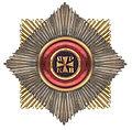 Ster van de Orde van Sint-Vladimir rond 1800.jpg