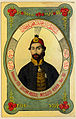 Sultan Abdul Majid Khan (1839-1861).jpg