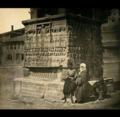 Sultan Ahmet Meydanı.png