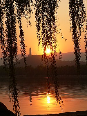 Kunming Lake - View over Kunming Lake towards Yu Quan Hill with Yu Feng Pagoda.