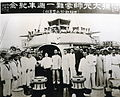 Sun, Soong and Yung Feng warship officers.jpg