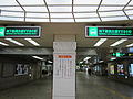 Susukino sta concourse.jpg