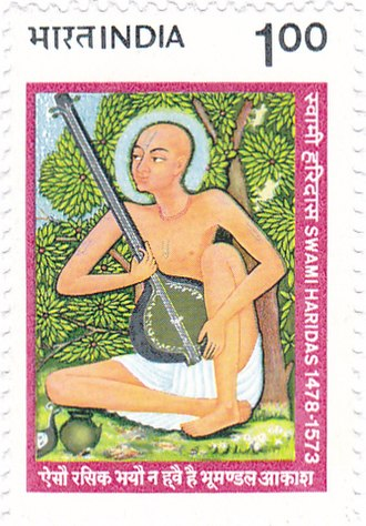 Swami Haridas - Swami Haridas on a 1985 stamp of India