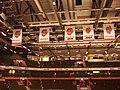 Swedbank Arena 2009 rafter banners.jpg