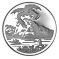 Swiss-Commemorative-Coin-1996b-CHF-20-obverse.png