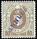 Switzerland Neuchâtel 1879 revenue 3 80c - 8B.jpg