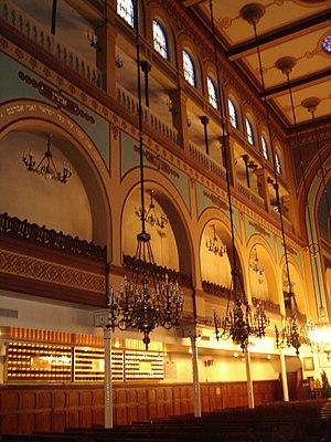 Synagogue de Nazareth - Image: Syna Nazareth 2