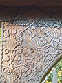Székelykapu at Gubody Park. Detail. - Cegléd.JPG