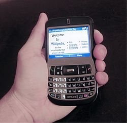 htc excalibur wikipedia rh en wikipedia org T-Mobile HTC HTC Dash Specs