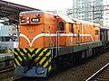 TRA R49 DL at Taoyuan Station.jpg