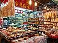 Tai Po Market, Hong Kong.jpg