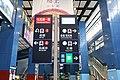 Tai Wai Station 2020 02 part4.jpg