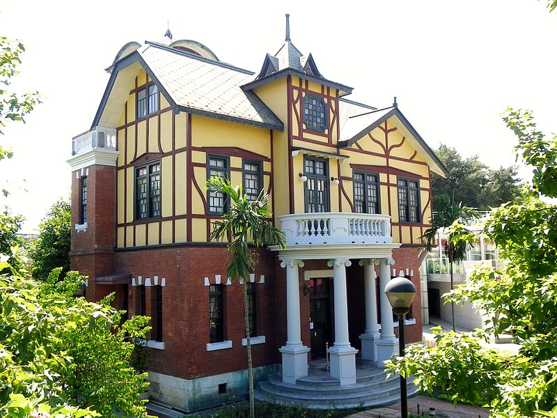 Taipei Story House in a building known as the Yuanshan Villa