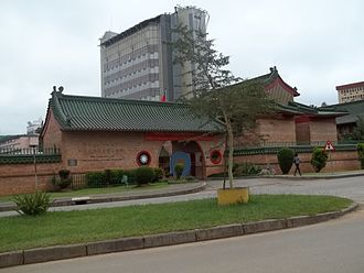 Foreign relations of Taiwan - The ROC embassy in Swaziland.