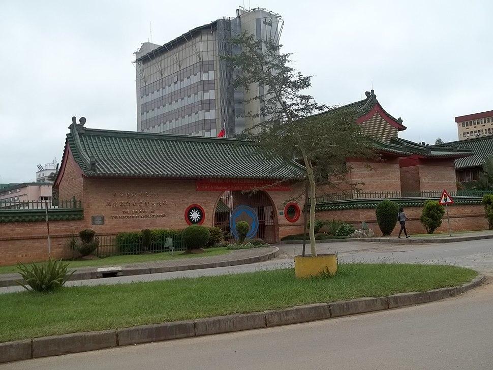 Taiwanese Embassy in Mbabane