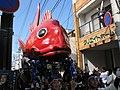 Taiyama.jpg