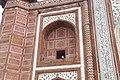 Taj Mahal 9753.jpg