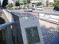 Takatobashi bridge 170.jpg