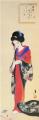 TakehisaYumeji-1921-A Firefly.png