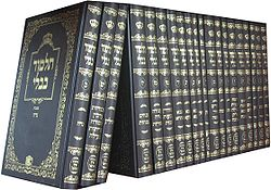 The Babylonian Talmud