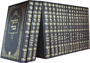 Jewish eschatology - A full set of the Babylonian Talmud