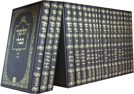 A full set of the Babylonian Talmud Talmud set.JPG