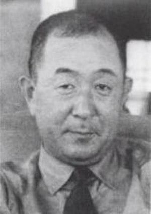 Tamon Yamaguchi - Tamon Yamaguchi