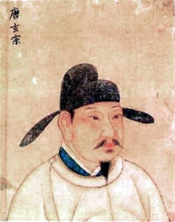 Tang-xuanzong