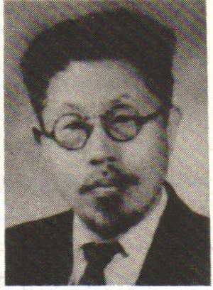 Tang Hao - Tang Hao around 1929