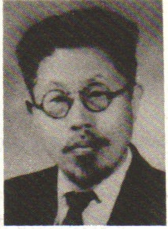 Tang Hao - Tang Hao around 1929