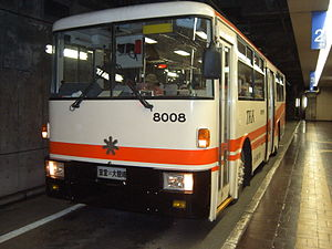 Murodō Station - Tateyama Tunnel Trolley Bus at Murodo Station