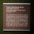 Teak Chettinad door, Asian Civilisations Museum (14071110701).jpg