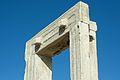 Temple of Delian Apollo, 530 BC, Naxos, 190, 118895.jpg