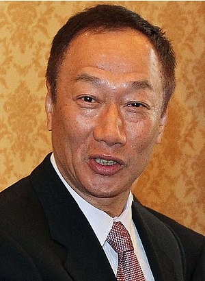 Terry Gou - Gou in 2011