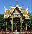 Thailaendische Sala im Westpark Muenchen-4.jpg