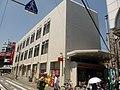 The Bank of Tokyo-Mitsubishi UFJ Awaji branch.JPG