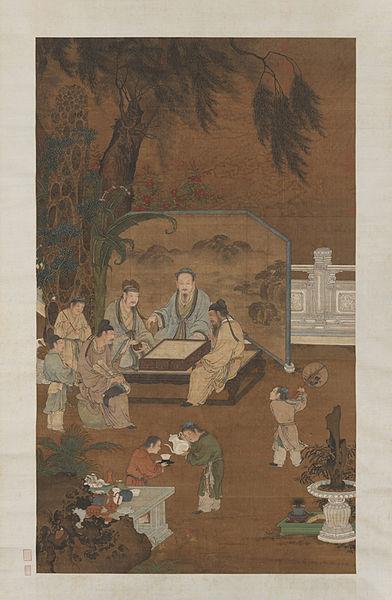 The Eighteen Scholars by an anonymous Ming artist 2.jpg