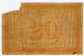 The First Bulgarian Banknote Backside.png