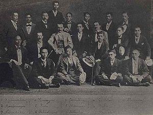 Pact of Biak-na-Bato - Image: The Hongkong Junta