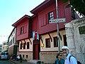 The House of Hammamizade İsmail Dede Efendi.jpg
