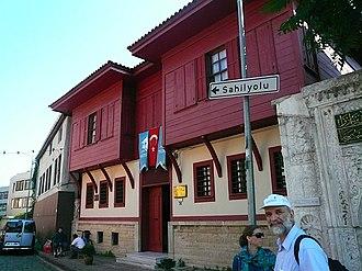 Hammamizade İsmail Dede Efendi - Image: The House of Hammamizade İsmail Dede Efendi