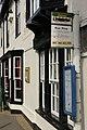 The Lion Hotel, Buckden - geograph.org.uk - 789776.jpg